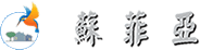 Header Logo w Chinese Name